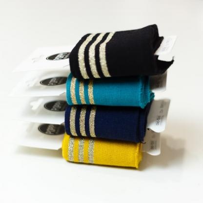 Poppy - Tissu Jersey Bord-Cotes à Rayures Lurex Doré (Carte de 135 cm)